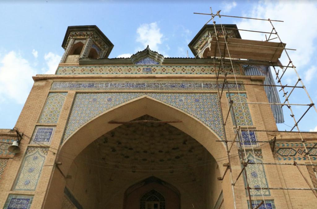 Atigh Shiraz
