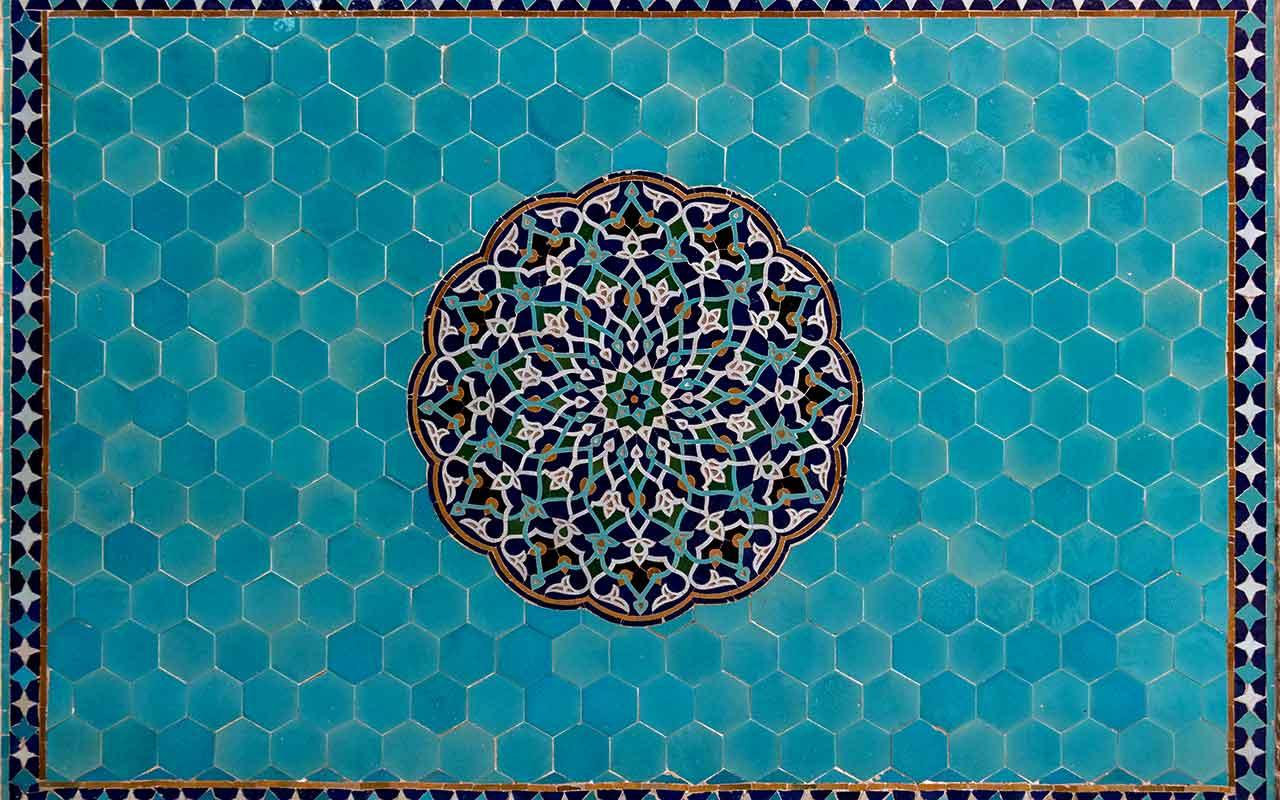 Travel to Isfahan, Iran