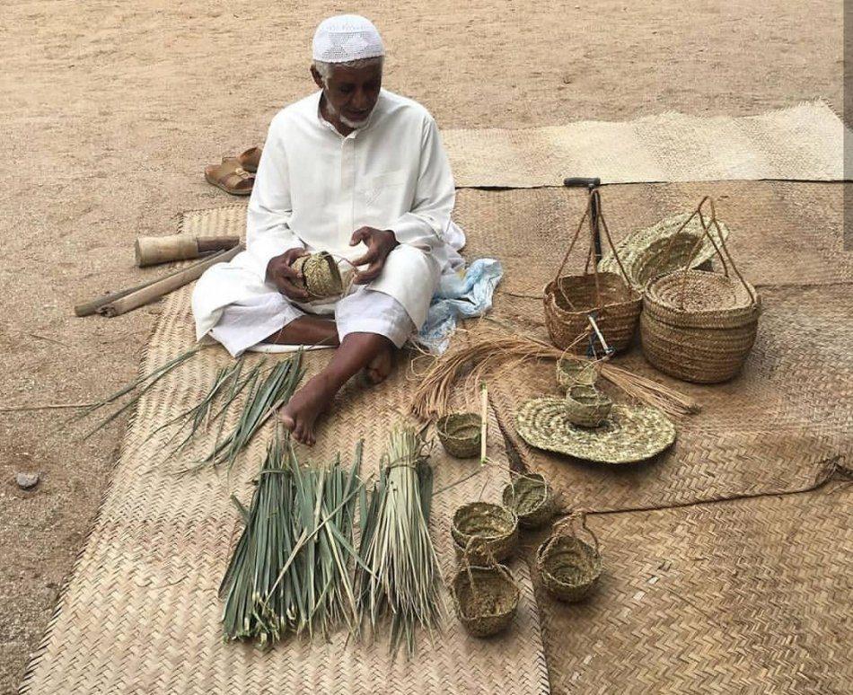 Unique Souvenirs From Qeshm wicker crafts