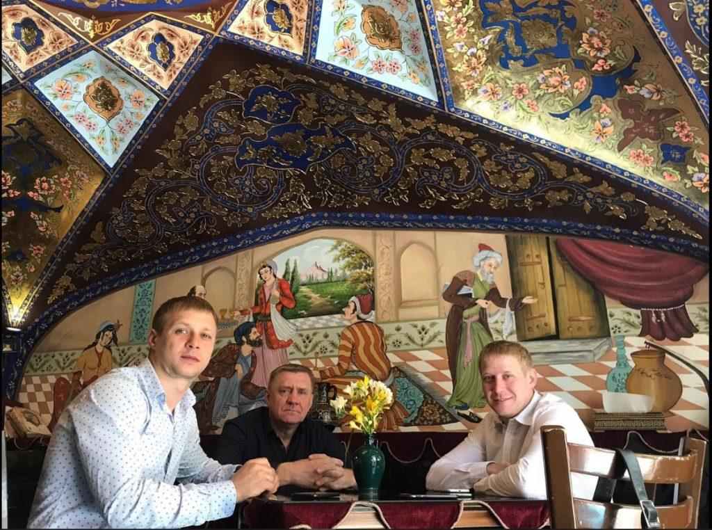 Isfahan Café