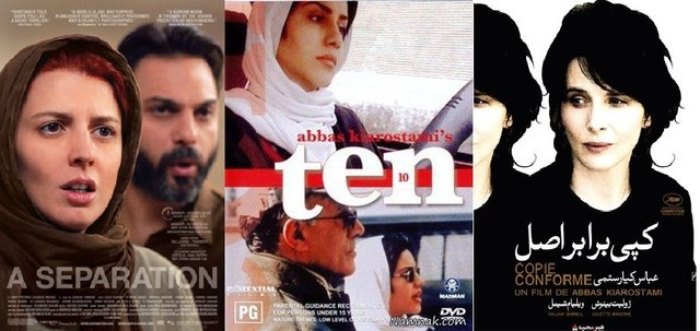 Top films of the cinema in Iran, After the revolution