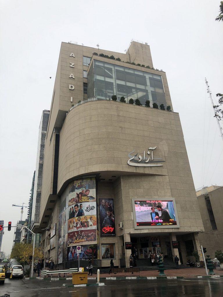 Azadi cinema in Beheshti street, Tehran