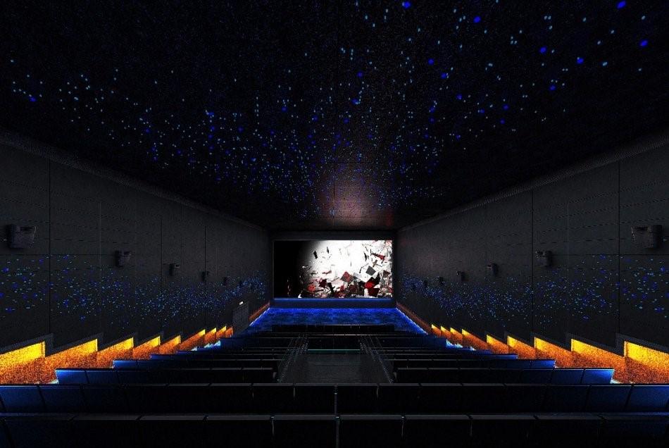 City Center cinema in Iran