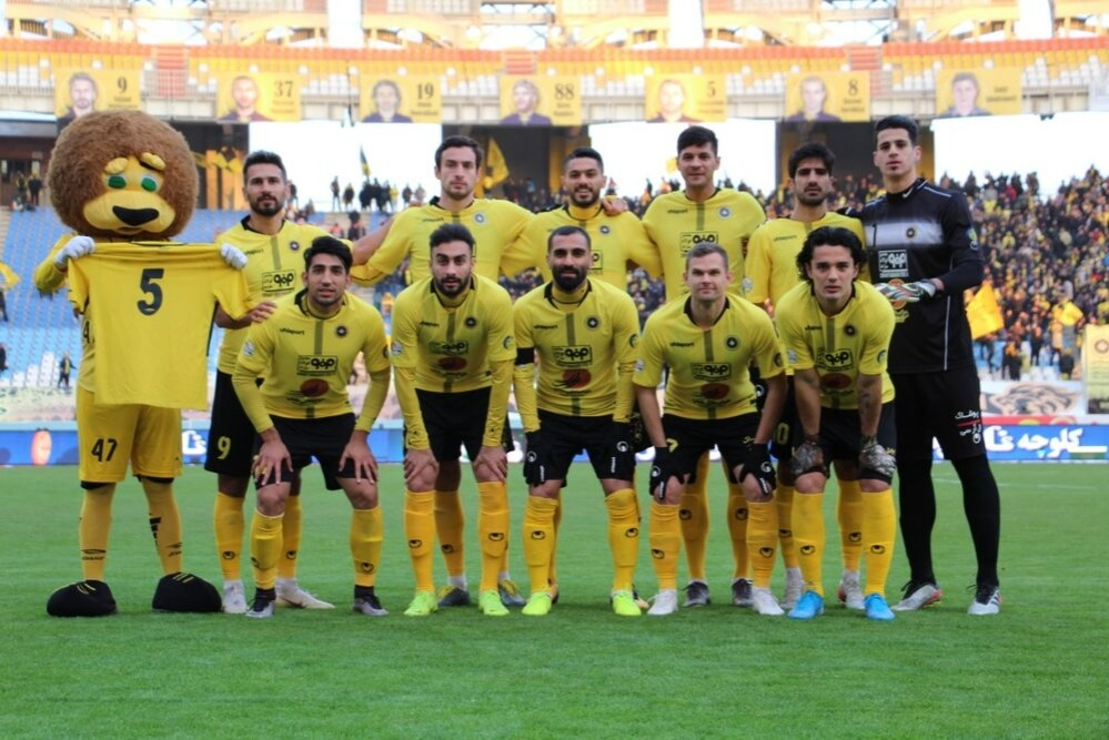 Sepahan, One of the best football teams in Iran from Isfahan